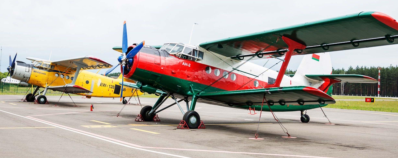 Аэроклуб в Краснодаре. Полёты в Краснодаре. Полёты в Белевцы, Псебай, Пластуновоскую, Новодмитриевскую. Воздушные прогулки в Джубгу